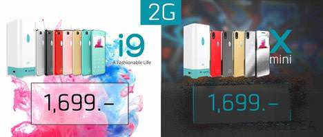 แบรนด์ iMi ปรับภาพลักษณ์และทิศทางใหม่เน้น Fashion Phone 11