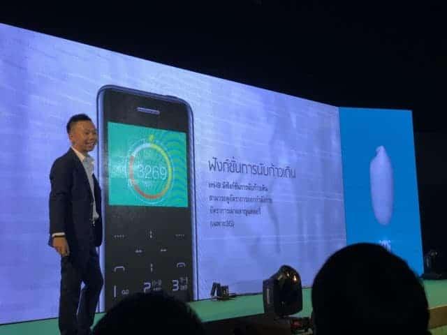 แบรนด์ iMi ปรับภาพลักษณ์และทิศทางใหม่เน้น Fashion Phone 14
