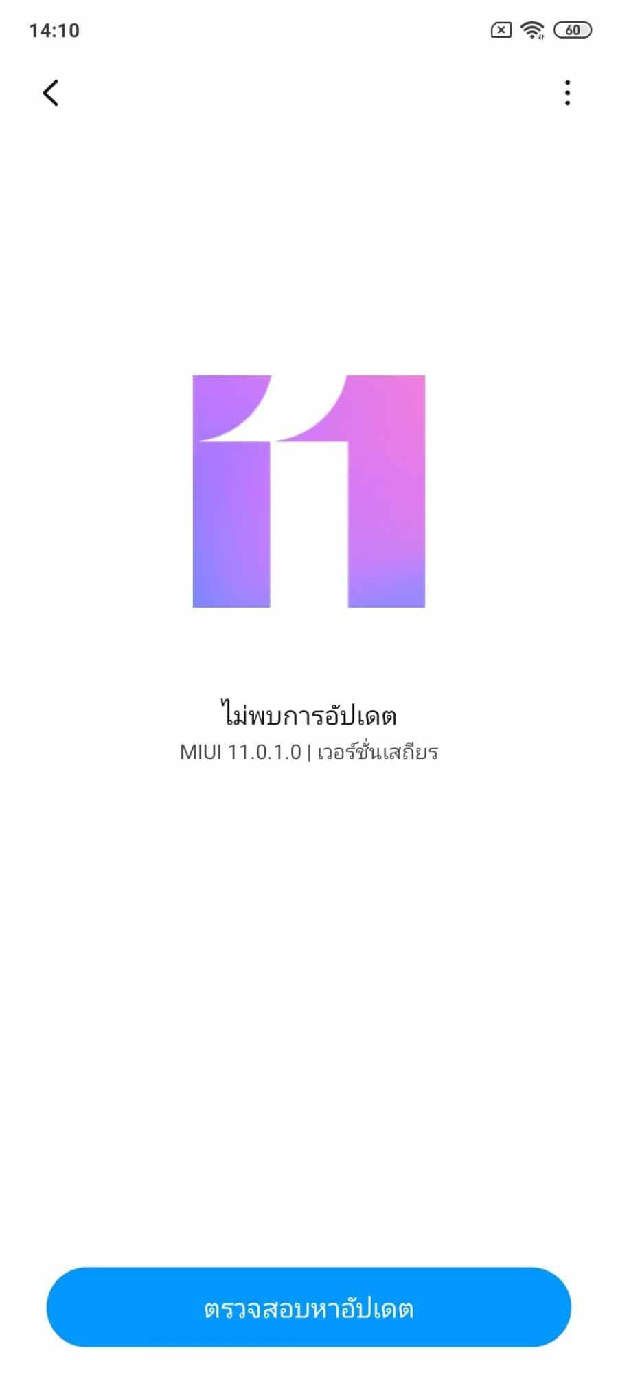Redmi Note 9 - รีวิว Redmi Note 9 และ Redmi Note 9 Pro แบรนด์ขวัญใจของดีราคาโดน